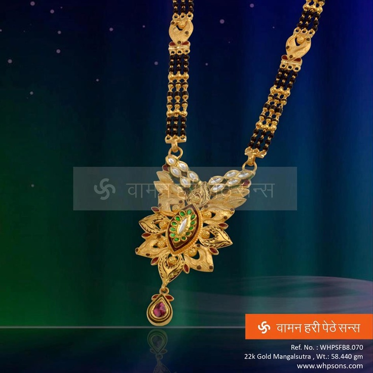 In a mangalsutra what does black beads signify ?