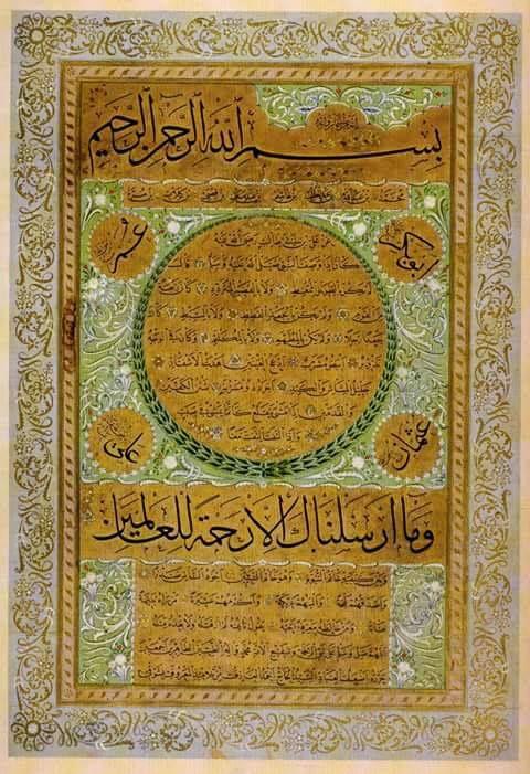 ...   Arabic calligraphy, Islamic calligraphy and Calligraphy art