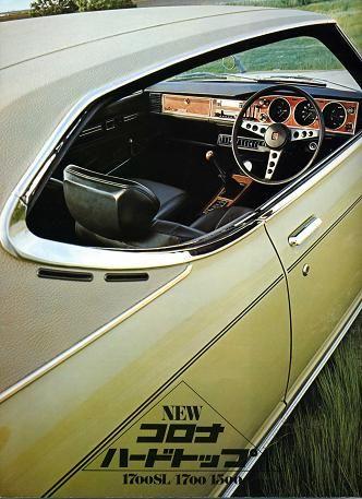 郷愁の自動車・カタログギャラリー | So-netブログ