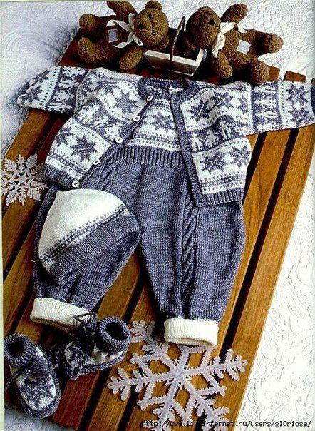 Жаккарды для малышей