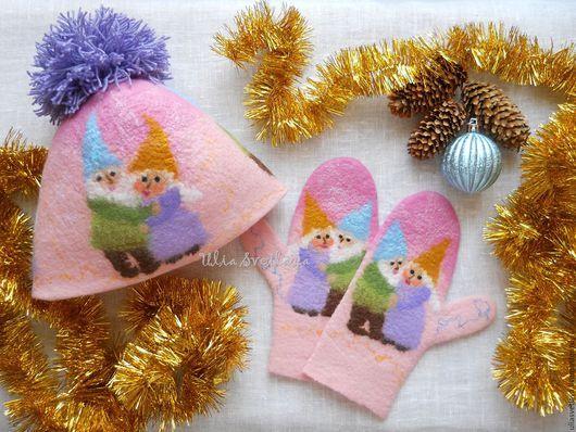 Дизайнер Юлия Светлая, детская одежда, детские аксессуары, зимний детский комплект, гномы, шапка и варежки, шапка, шарф, варежки, комплект для девочки, валяная шапка и варежки для девочки