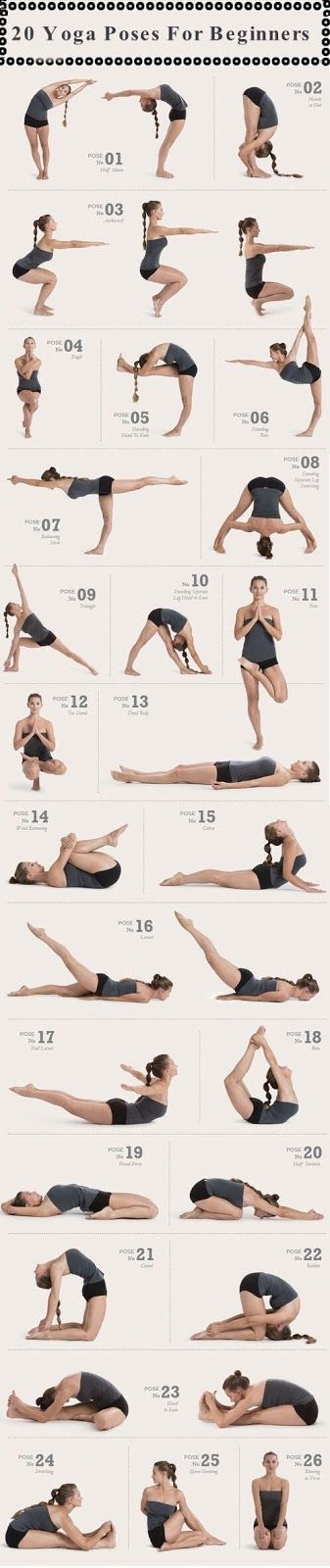 20 Amazing Yoga Poses For Beginners