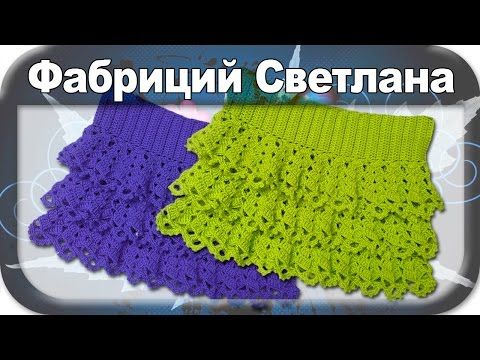 this beautiful stitch can be used inso many projects like skirts, summer top, bags or simply as a nice border, bag tutorial with this stitch http://youtu.be/...