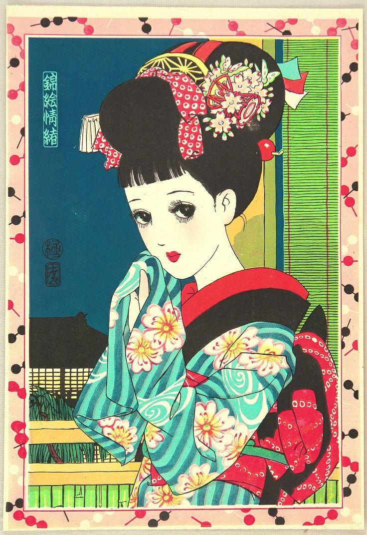 Junichi Nakahara 1913-1988 - Girl in Evening