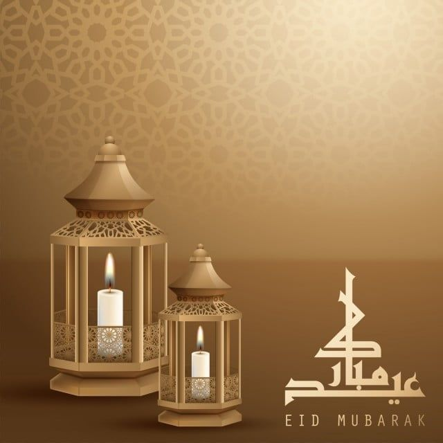 Eid Mubarak Calligraphy With Lanterns Card Arabic Lantern Png And Vector With Transparent Background For Free Download Desain Banner Seni Islamis Desain