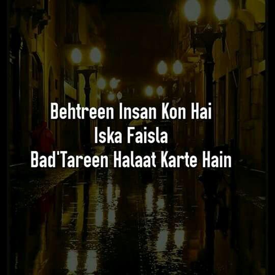 Thts true ..... Happened wid me :) | shayari | Pinterest ...