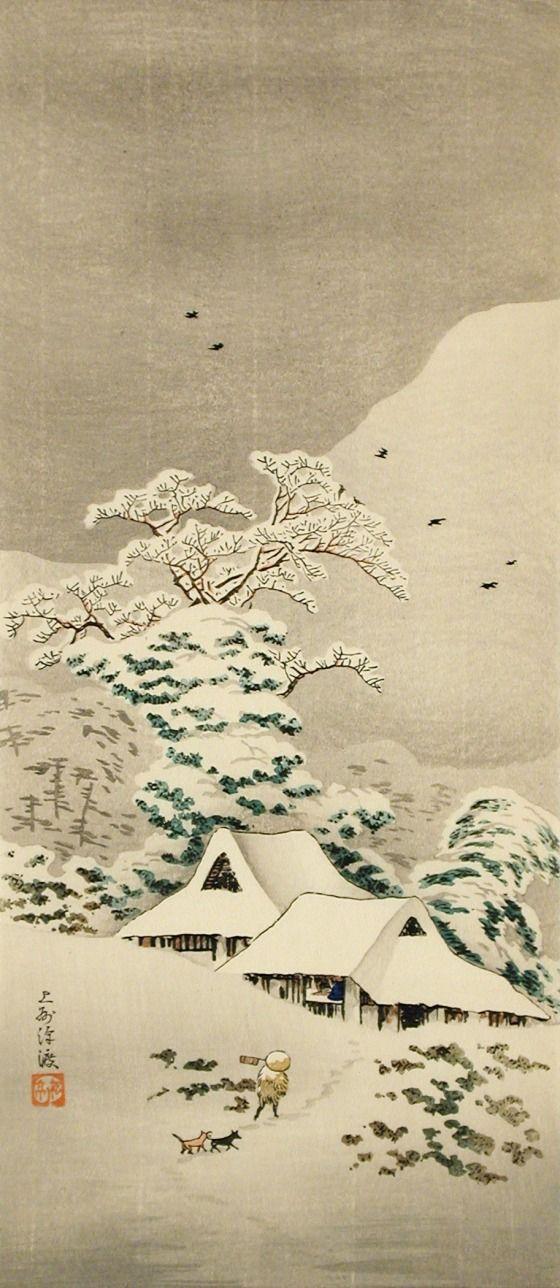 Sawatari in Snow Takahashi Shōtei (Hiroaki) (Japan, 1871-1945) Japan, before 1936 Prints; woodcuts Color woodblock print Image: 14 3/4 x 6 1/2 in. (37.47 x 16.51 cm); Sheet: 15 1/16 x 6 3/4 in. (38.26 x 17.15 cm) Gift of Chuck Bowdlear, Ph.D., and John Borozan, M.A. (M.2000.105.66) Japanese Art