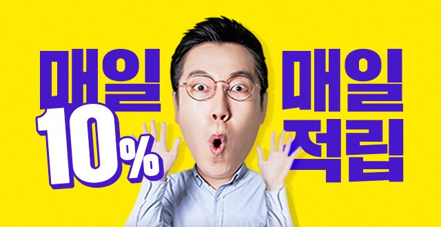 김영철 프로모션 - Google 검색