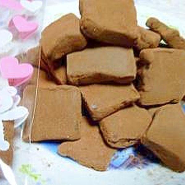 ... チョコケーキ, 生チョコ y