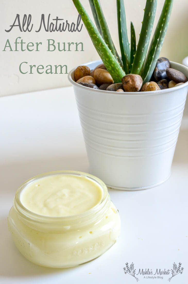 Homemade Sunburn Cream: Take the pain of sunburns away quickly with this make at home after burn cream.