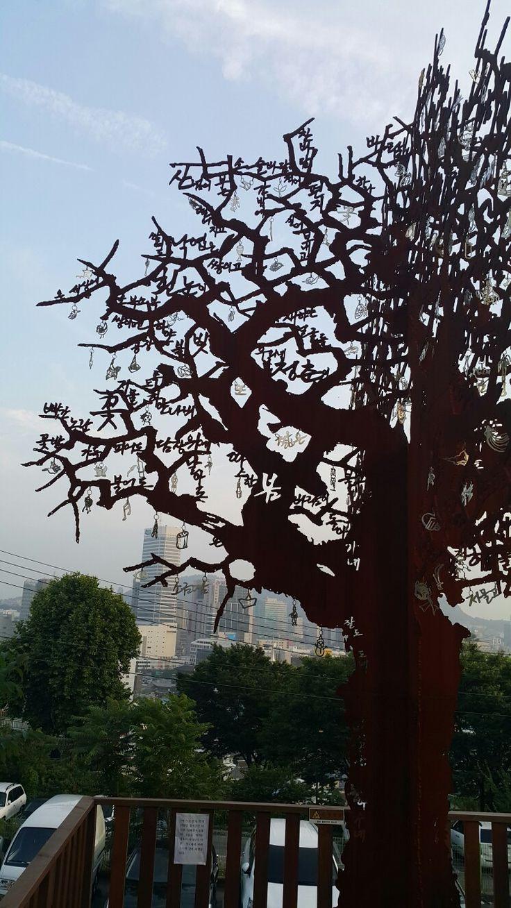 창신동 꿈나무