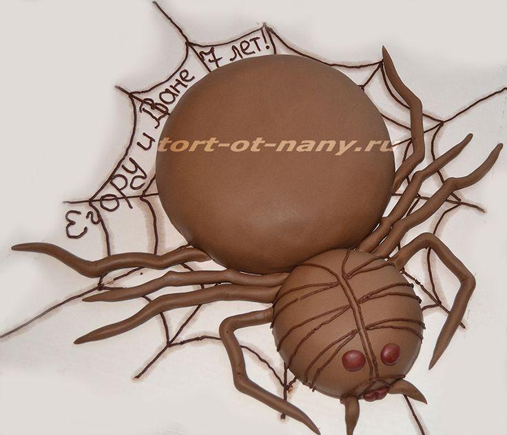 Торт-паук  - Spider cake