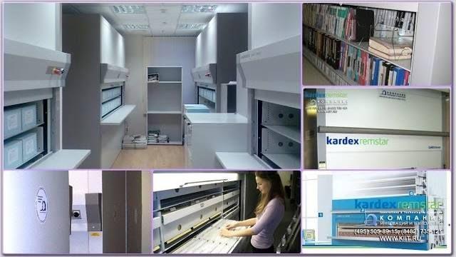 видео продукция KARDEX REMSTAR автоматизированные карусельные стеллажи LEKTRIEVER