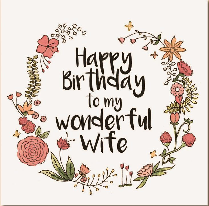 Birthday Quotes For Wife Funny: Happy Birthday Wife – Wishes, Quotes, Messages