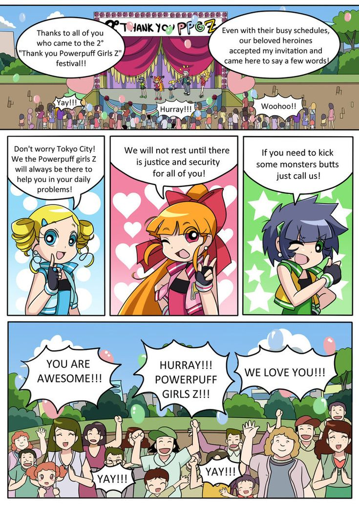 PPGZ - Chapter 1 - Pg. 07 by AlineSM on DeviantArt
