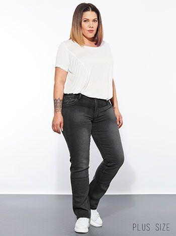 Plus size παντελόνι τζην με κανονική μέση και πέντε τσέπες  | Για αγορά πατήστε πάνω στην εικόνα