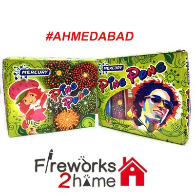 Buy online Pine Pong (Sky Shots) by Mercury  -  Fireworks2home.com Ahmedebad  http://www.fireworks2home.com/