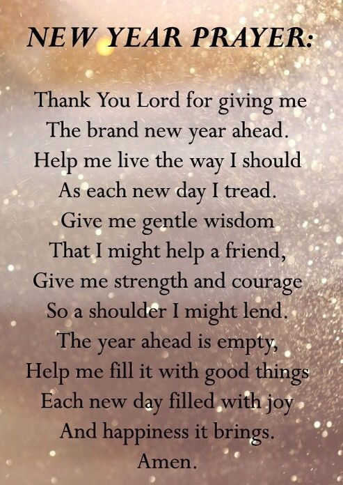Prayer for New Years