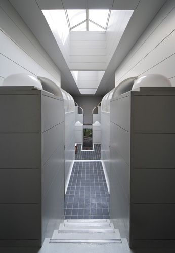 Hiroshi Hara | Casa Hara | Tokio, Japón | 1974