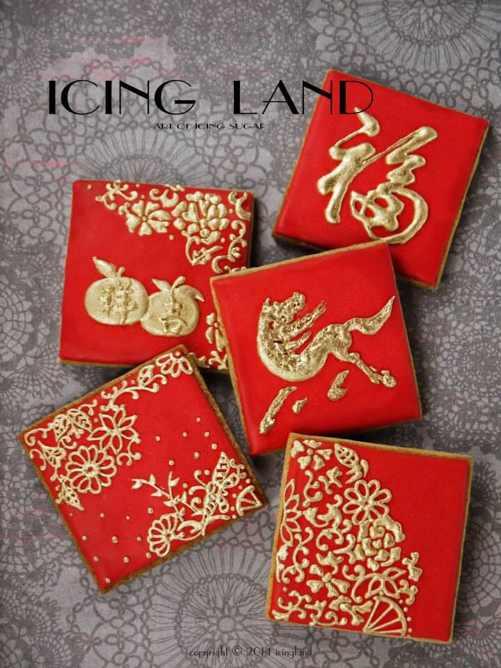 Asian red and gold cookies by Icing Land