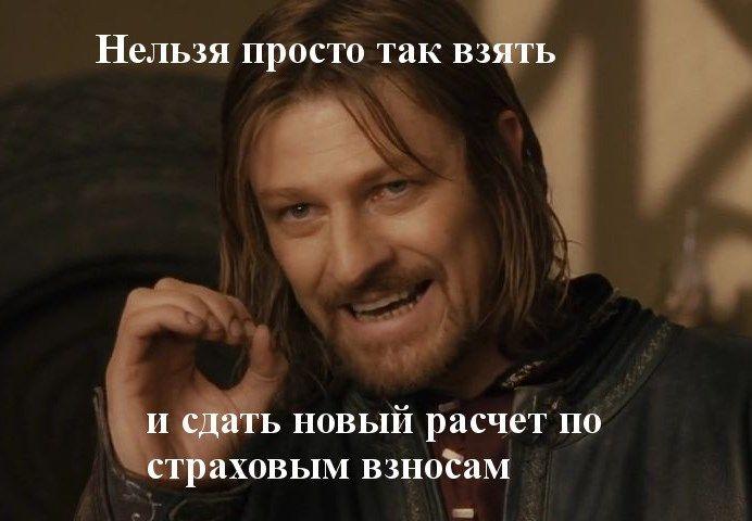 РУБРИКА: #бухгалтерский_юмор  #просто_так #смешно #главбух #яглавбух