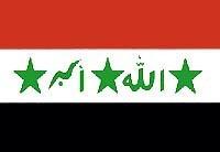 Iraq's Flag!