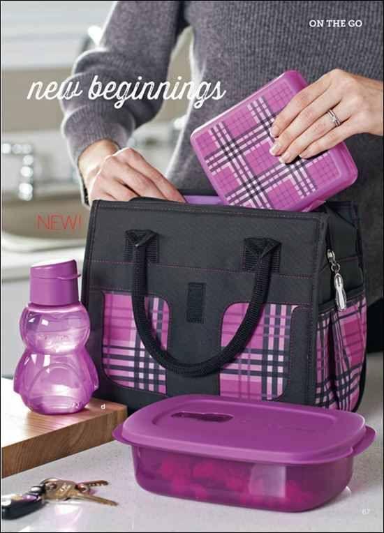 Regalitosmarybel.my.tupperware.com New!!!!!