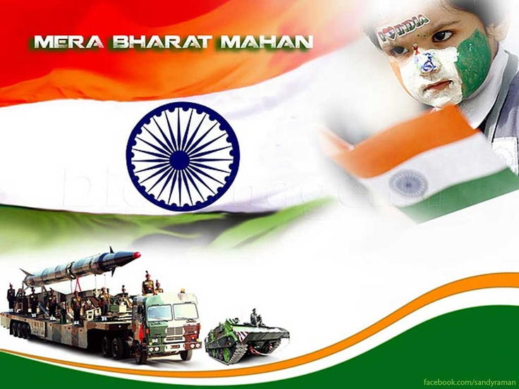 Freedom is a Precious gift of God. May We Always Remain Independent. A Very Very Happy Independence Day To All......