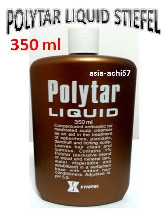 150 Ml Stiefel Polytar Shampoo Psoriasis Dandruff Eczema Itchy Scalp Free 2