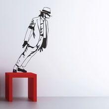 La migliore vendita 2015 ballando michael jackson adesivi murali smontabile della parete del vinile decalcomanie della decorazione della parete di arte poster fai da te home decor(China (Mainland))