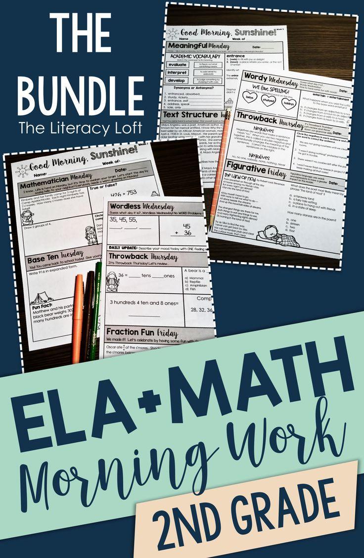 ELA + Math Morning Work 2nd Grade {Bundle} | TpT Misc  Lessons