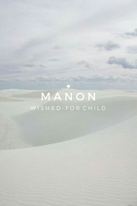 Manon name meaning
