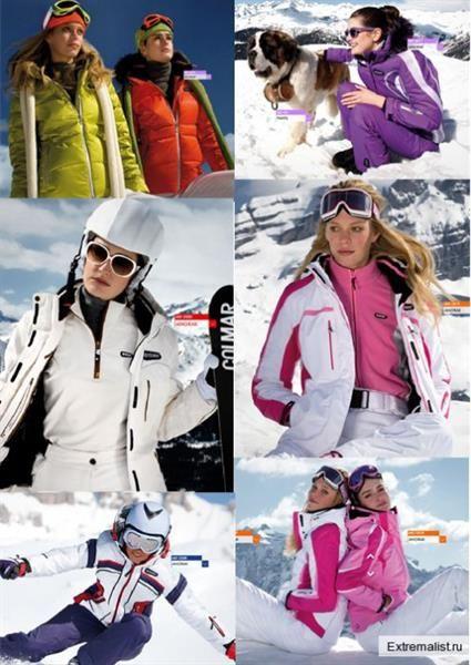 Купить женский горнолыжный костюм екатеринбург