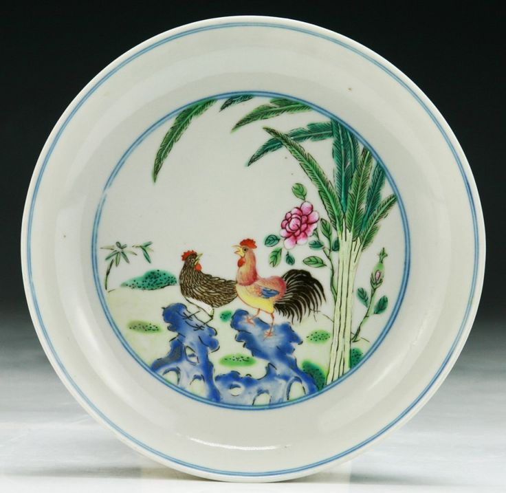 A Chinese Antique Famille Rose Porcelain Plate: Signed With U0027QIANLONGu0027 Mark  On The