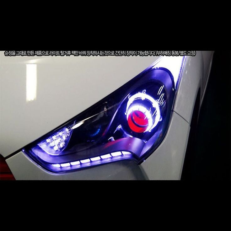 Led Head Lights Lamp Module Diy Kit For Hyundai Veloster Non Turbo 2012 2014 In Hyundai Lights Module Turbo Veloste Hyundai Veloster Hyundai Led Head