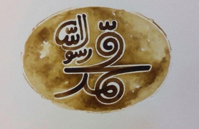 Muhammad the messenger of God film by Majid Majidi