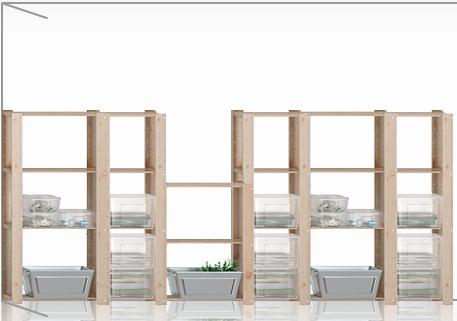 ikea holzregal gorm ikea holzregal keller badezimmer regal luxury badregal obi serie mayotte cm. Black Bedroom Furniture Sets. Home Design Ideas