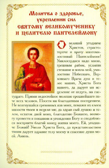 http://img1.labirint.ru/books/266563/scrn_big_1.jpg