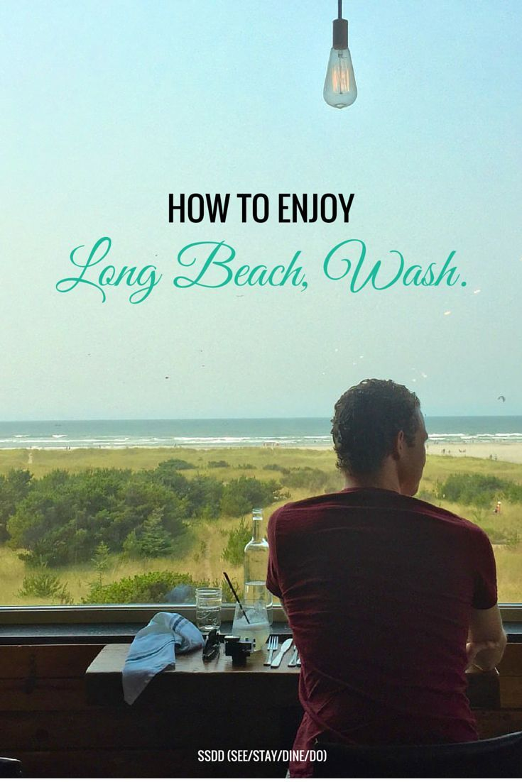 Into the West: How to Enjoy Long Beach, WA - a guide on SSDD (see/stay/dine/do) for this small, seaside community.