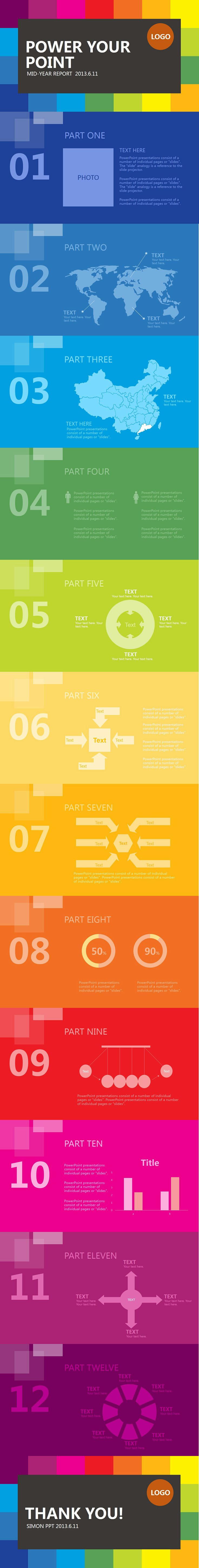 PPT Template Designed by Simon.  Download:http://www.pptstore.net/shangwu_ppt/5789.html