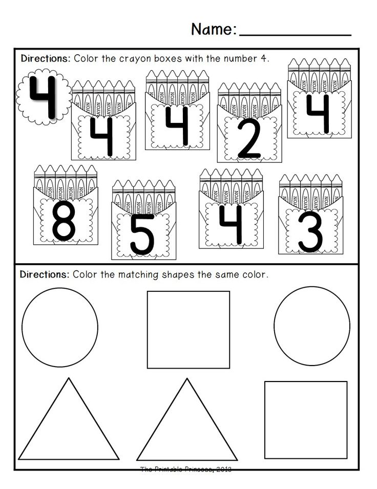 564 best math images on Pinterest 1st grades, Math activities and - new math coloring pages 4th grade