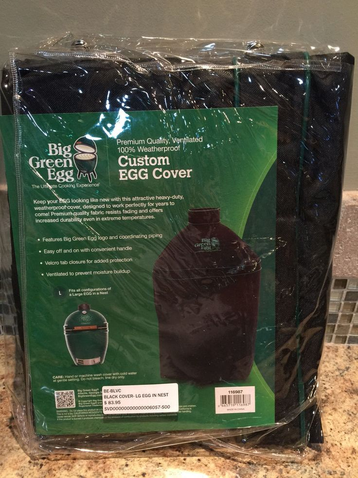 Barbecue and Grill Covers 79686: Big Green Egg Large Egg In Nest Cover -> BUY IT NOW ONLY: $83.95 on eBay!