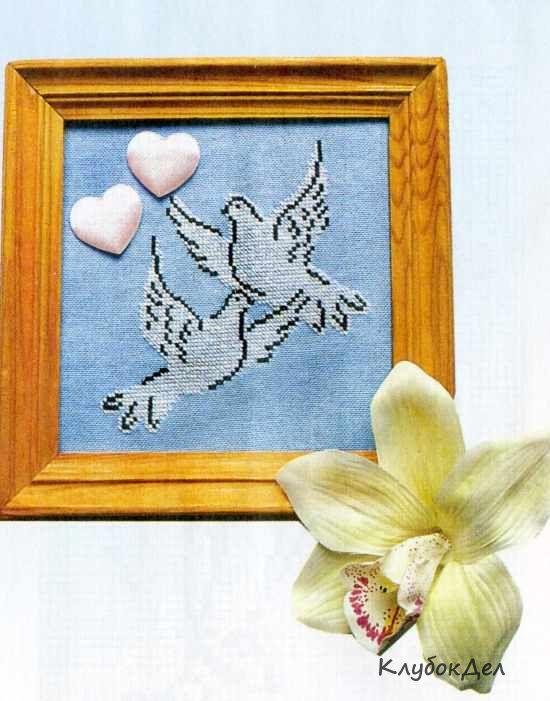 Вышивка «Белые голуби»
