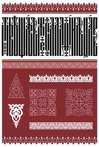 Vyaz Font Elements