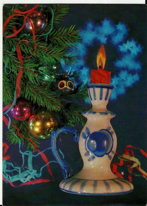 Christmas  Postcard Vintage Russian unused by LucyMarket on Etsy, $2.50
