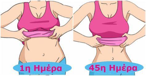 6 Εύκολες Ασκήσεις για Αρχάριους, που θα Μεταμορφώσουν της Κοιλιά σας μέσα σε Λίγες Μέρες. - ViralMan