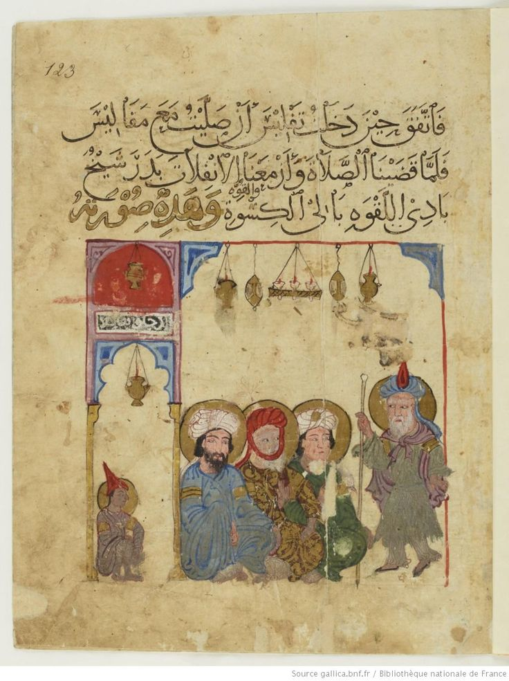 National Library of France, Department of Manuscripts, Arabic 3929 46r