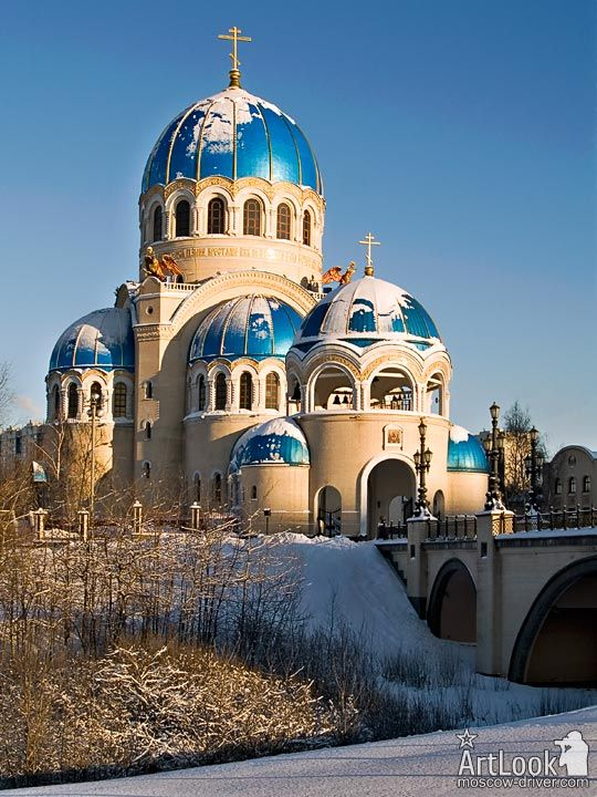 Cathedral Holy Lives-giving Trinity, Moscow