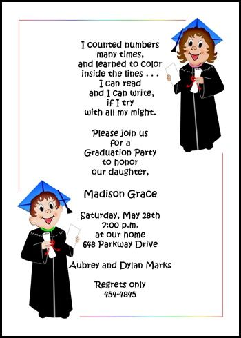 34 best party adult birthday invitations images on pinterest find lots of pre k and kindergartener graduation party invitations for all those little tots stopboris Gallery