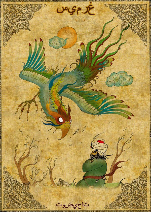 Simurgh ,   Persian also spelled simorgh, simurg, simoorg or simourv, is a benevolent, mythical flying creature. It is sometimes equated with other mythological birds such as Arabic Anqā   or Persian Homā  The figure can be found in all periods of Greater Iranian art and literature and is also evident in the iconography of medieval Armenia , the Byzantine empire and other regions that were within the sphere of Persian cultural influence ..